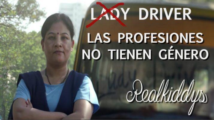 Las profesiones no tienen género. Son para las personas.