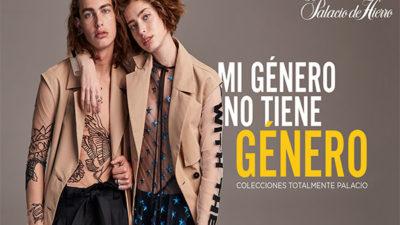 La publicidad contra los estereotipos de género